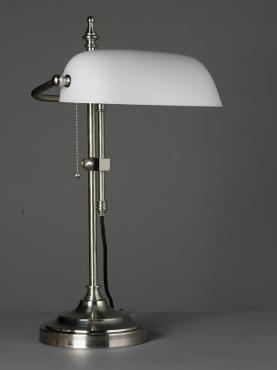 Antikmagasinet Bankirlampa Opal - Förnicklad